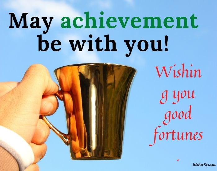 Wishing you good fortunes. All The Best Wishes For Friends